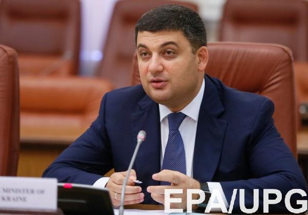 «Всему свое время»: Гройсман поведал оросте зарплат украинцев