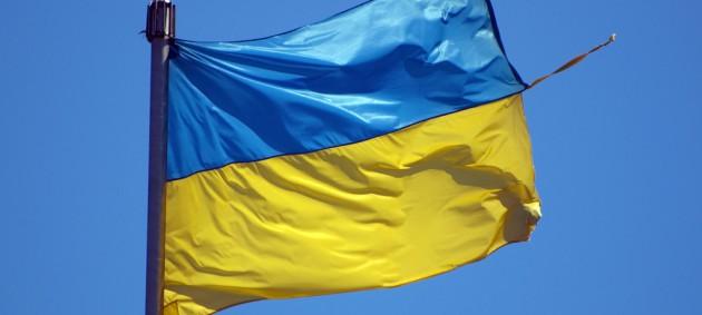 Госдолг Украины к ВВП существенно снизился – Минфин