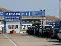 На Керченской переправе застрявшим в очередях туристам будут выдавать справки