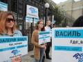 Под посольством РФ прошла акция протеста: Требуют вернуть исчезнувших крымчан