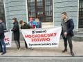 В Черновцах напали на участников акции против Тимошенко