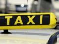 В Колумбии любовники вызвали такси, за рулем которого оказался муж