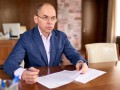 Украина одной из первых стран получит вакцину от COVID-19