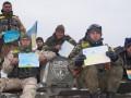 Семьи участников АТО освободят от уплаты за коммунальные услуги в Киеве