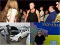 Итоги 5 июля: Освобождение из плена, закон о б/у авто и блокирование техники в Торецке