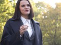 Тихановская планирует провести встречу с Байденом