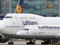 Lufthansa и ее