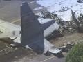 Падение военно-транспортного самолета в США сняли на видео