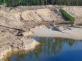 СБУ подозревает экс-депутата в нанесении ущерба на 380 млн гривен
