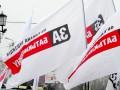 Батькивщина попросила Блок Порошенко отозвать своего кандидата в 129 округе