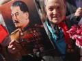 Прокуратура Крыма оформила подозрение Сталину и Берии