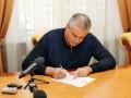 В Крыму объявили 23 ноября нерабочим днем из-за отключения света