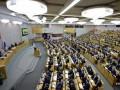 Госдума России приняла решение о делегации в ПАСЕ
