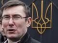 Фотогалерея: Помилованный Луценко. Экс-глава МВД вышел из тюрьмы