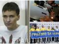 Неделя в фото: суд над Савченко, новая форма сборной по футболу и затмение в Индонезии