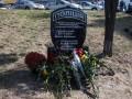В Днепре установили памятник погибшим полицейским