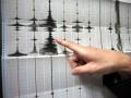 Украинцам советуют приготовиться к мощному землетрясению