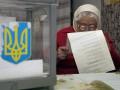 Выборы Президента Украины 2014  - видео-онлайн
