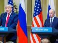 Помпео: У Трампа и Путина нет согласия по Украине