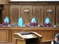 Судьи КСУ поссорились из-за кресла отстраненного Тупицкого