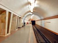 В Киеве одна из станций метро