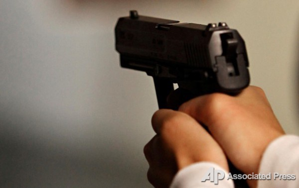 Оружие, из которого выстрелил ребенок, пренадлежало его отцу