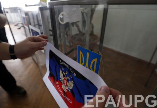 Украинские партии должны иметь возможность участвовать в выборах  - ЕС