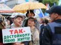 Украинцы активно повышают зарплатные требования