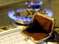 Нафтогаз обязали в июле снизить цены на газ