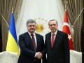Турция выделит Украине $10 млн на гуманитарные проекты
