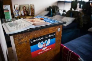 На оккупированном Донбассе террористы захватили 50
