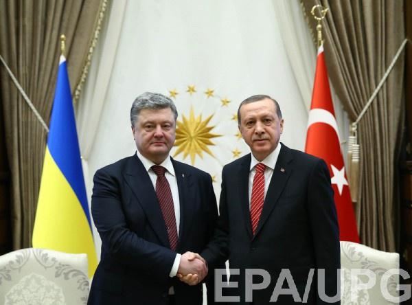 Порошенко и Эрдоган договорились о взаимопомощи стран