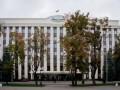 Сотрудников Днпропетровской ОГА эвакуировали из-за угрозы взрыва