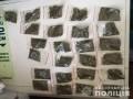 Полиция Одессы нашла у иностранца гранату и наркотики