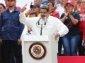 Мадуро: Чили и Колумбия причастны к блэкауту