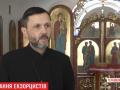 Экзорцизм: лишение Папой прикарпатских монахов сана обжалуют
