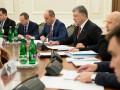 Президент хочет сменить формат АТО на Донбассе