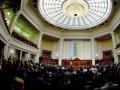 Рада сегодня рассмотрит 12 законопроектов: В перечне и о незаконном обогащении