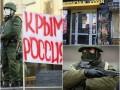 Итоги 29 июня: поручение Порошенко, массовое отравление суши в Киеве и доклад по России от разведки США