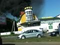 Окружная в дыму: под Киевом горел отель (ФОТО)