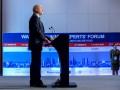 Министр обороны Польши: Россия дала толчок Волынской трагедии