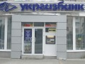 IFC и Укргазбанк утвердили кредитное соглашение на €30 млн