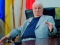 США угрожали Украине блокадой - Кравчук