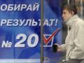 Во Львове прошел протест у штаба ПР с требованием заплатить за работу на выборах