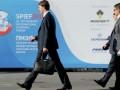 Западные компании бойкотируют форум в Петербурге