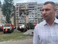 Взрыв на Позняках: Кличко рассказал, как поможет людям деньгами