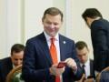 Ляшко за 300 тысяч купил землю под Киевом