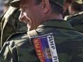 В правящей партии России заявили, что ДНР - это не государство