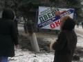 Террористы обстреляли Краматорск ракетами Торнадо, есть жертвы