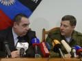 Главари ДНР и ЛНР прокомментировали заявление Савченко об обмене Крыма на Донбасс